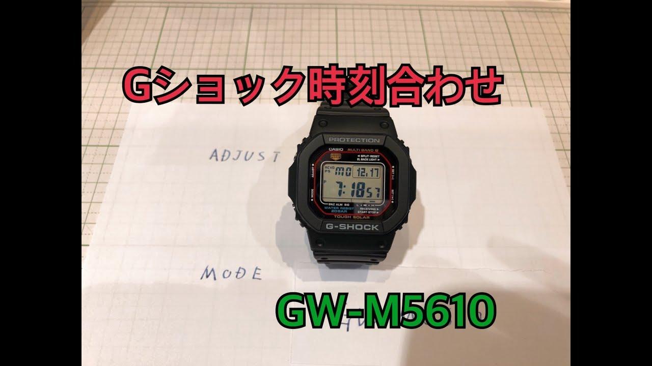 g ショック 3159 時刻 合わせ