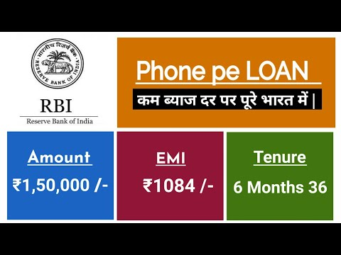 get-instant-loan-up-to-₹2-lakhs- -4-simple-step- -new-application- -india-2019