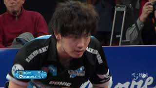 Patrick Baum vs Yuto Muramatsu (TTBL SELECTED)