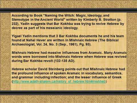 Jewish Deception Of Dead Sea Scrolls & the truth about language of Jesus Christ