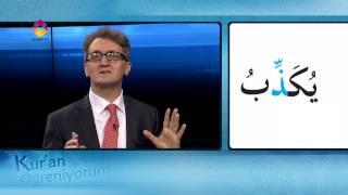 Kur'an Öğreniyorum 13. Bölüm | Şedde 2017 Video