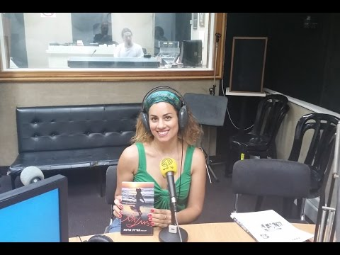 Orit Arfa interviewed about The Settler on Israel Radio