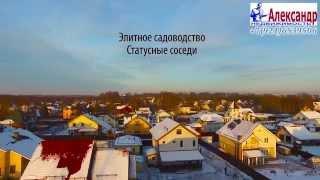 Купить дом дачу коттедж в деревне Вирки #Всеволожский район #Разметелево #Колтуши #Коркинские озера(, 2015-12-02T05:56:25.000Z)