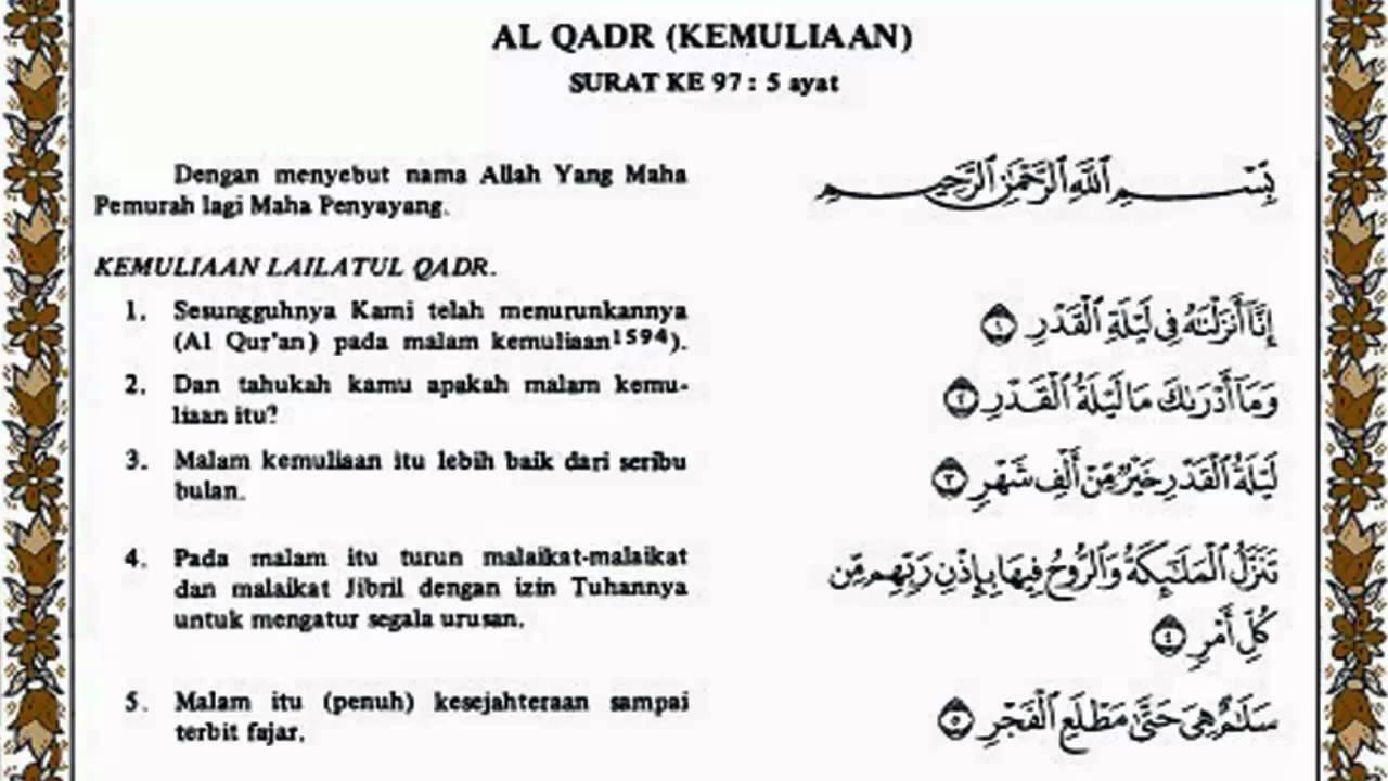 Al Qadr Al Quran Terjemahnya