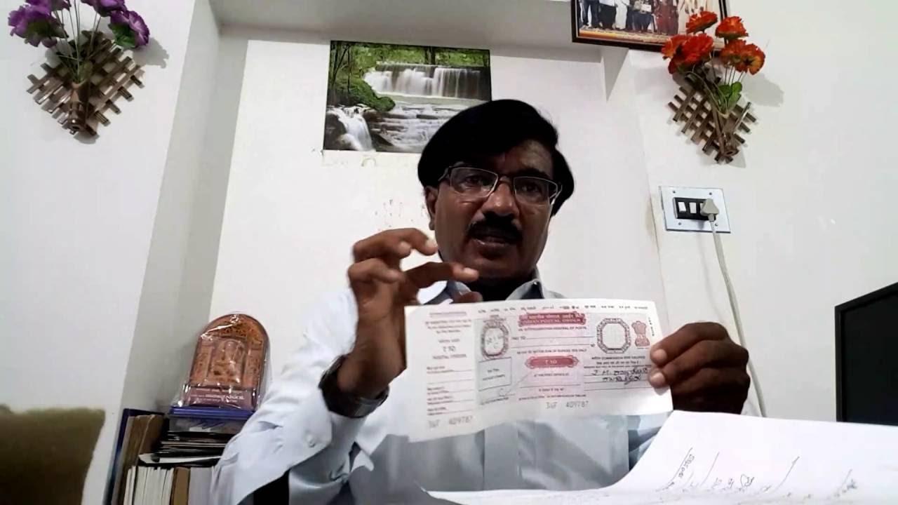 Rti Application Form Pdf Karnataka
