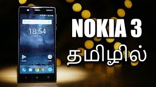 Nokia 3 Review - Tamil
