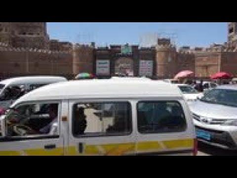 Yemen Ramadan preps overshadowed by virus