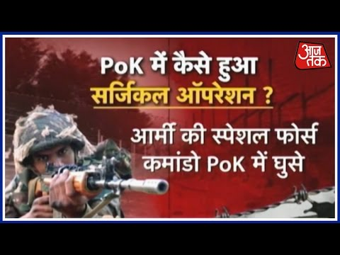 Indian Army Carries Out Surgical Strike On Terror Launchpads Inside Pakistan
