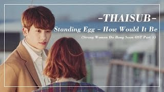 Standing egg (스탠딩 에그) - how would it be (strong woman do bong soon ost part 3)