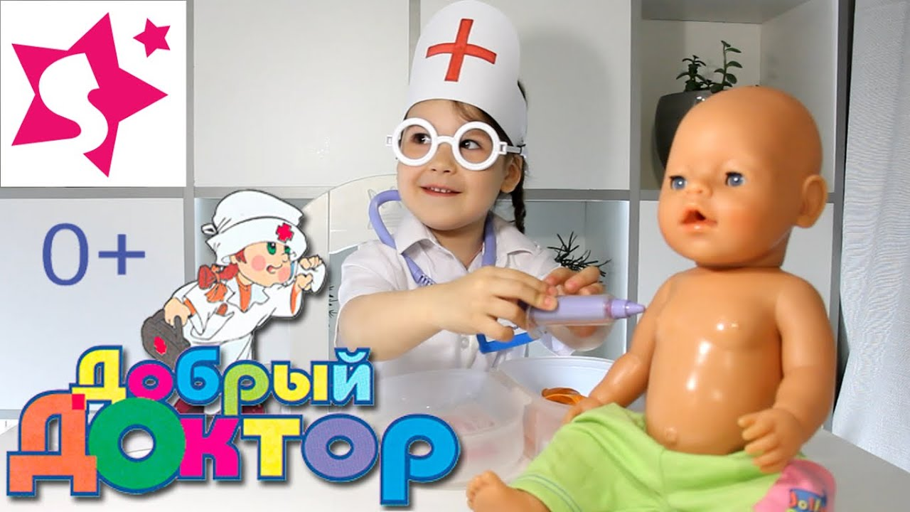 igri-dlya-devochek-ukol-popu