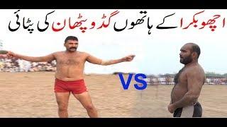 Download Video Guddo Pathan Vs Acho Bakra Kabaddi Match - Pakistan Punjab New Kabaddi Match MP3 3GP MP4