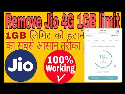 reliance-jio-4g-remove-daily-1gb-limit-||-jio-4g-working-trick-2017