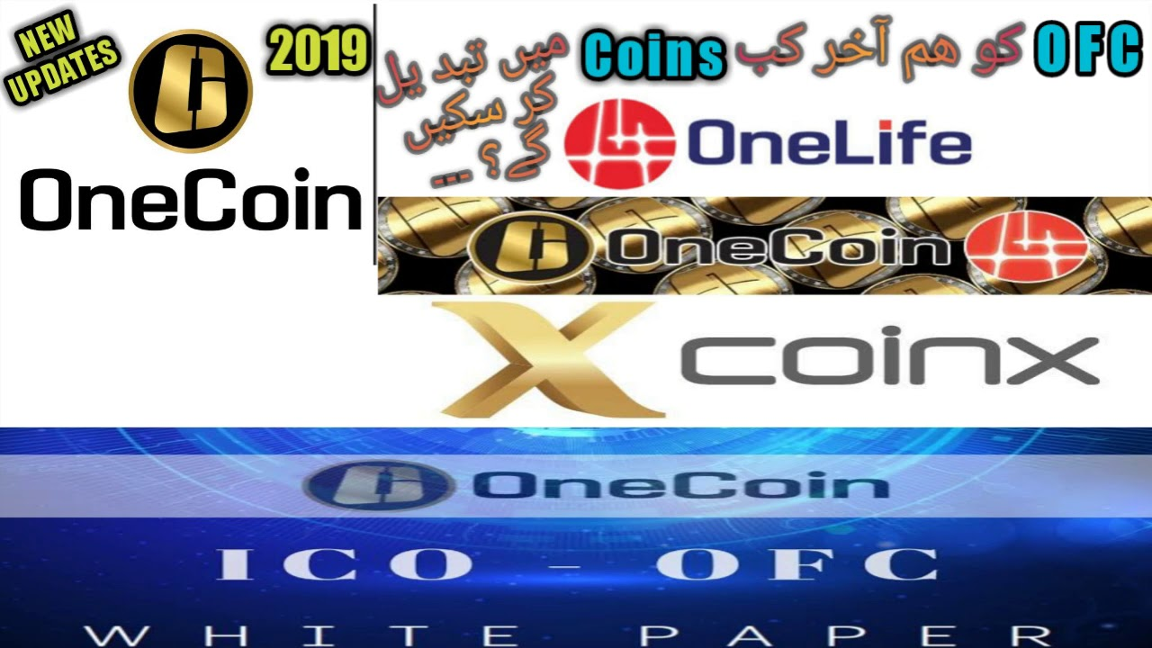 Onecoin new 2019 updetes in urdu/hindi +923118703741