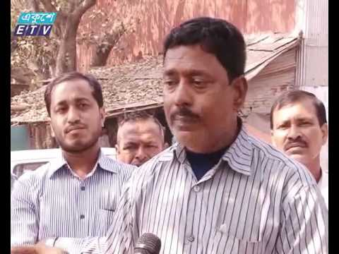 Ctg Lighter Ship News Ekushey Television Ltd  11 02 17