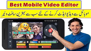 Best Mobile Video Editor All Versions | Best Mobile video editor without Watermark | Kinemaster |