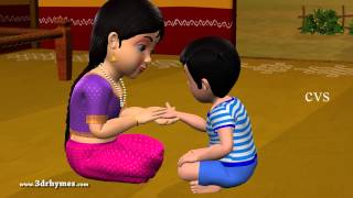 Aakesi Pappesi - 3D Animation Telugu Rhymes For Children
