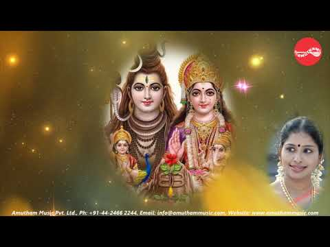 Edukkittanai - Tamizh Mummanigal  - Nithyashree Mahadevan (Full Verson)
