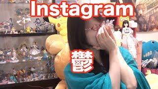 Instagramは鬱になるらしいぞ!!! 幸福になる動画を教えよう