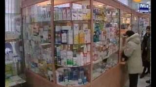 видео Где купить дефицитные лекарства