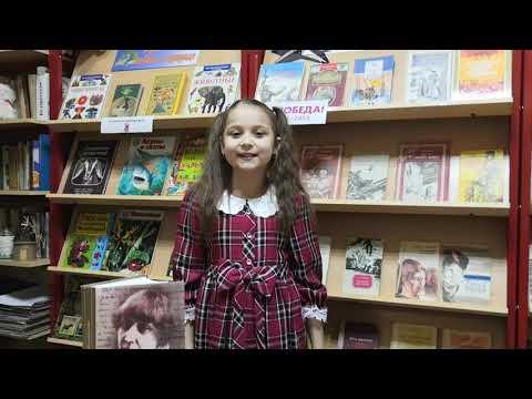 Страна читающая— ЮлияМальцева читает произведение «Книги в красном переплете» М.И.Цветаевой