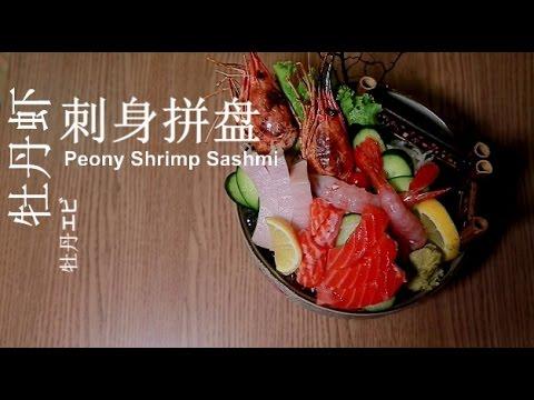 【YNZ.爱游记】美食推荐:居銮日本餐厅相扑之家 / Kluang Japanese Restaurant Sumoya