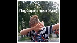 Alex Krimberg - Подборка приколов