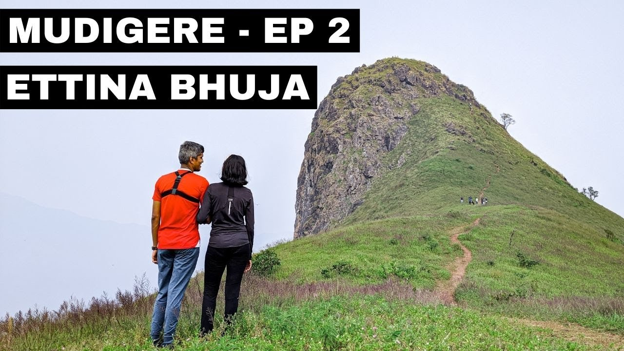 Ettina Bhuja Trek | Chikmagalur tourist places | Unexplored places to visit near Mudigere