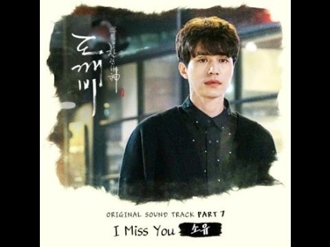 소유 (Soyou) - I Miss You [1hour]