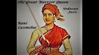 Manikarnika  || Jhansi Ki Rani || Unknown Facts About Rani Laxmibai || The Great Queen of India