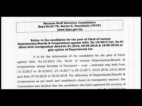 HSSC clerk department preference notice