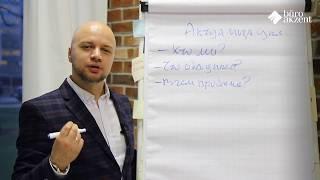 Подготовка презентации. Урок №7. Актуализация темы