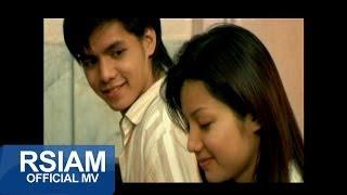 สาวสามพราน : หนู มิเตอร์ อาร์ สยาม [Official MV]