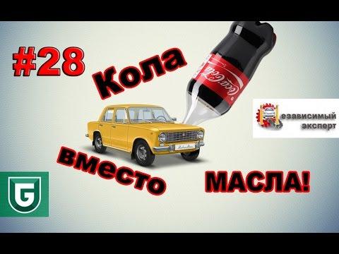 Кока-кола — Википедия