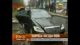 Райдер Дженнифер Лопес в Москве