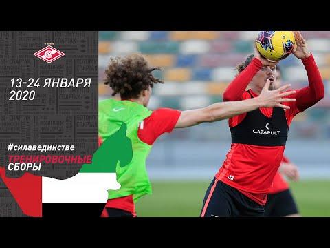 Ручной мяч: гол Бакаева, сэйв Жиго + интервью Ещенко