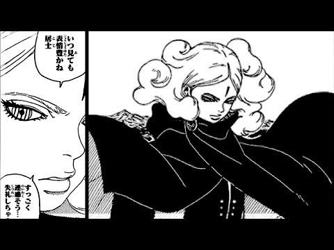 New Kara Member's Dojutsu | Boruto Naruto Next Generation Manga Chapter 24 Leak thumbnail