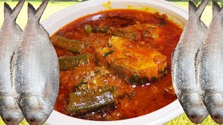 Most Clover Pulasa Fish Cleaning And Cooking Spicy Curry Recipe ILISH Fish Hilsa Herring Fish Soup