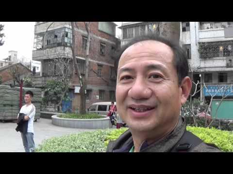 Foshan 1, The Home of Wing Chun