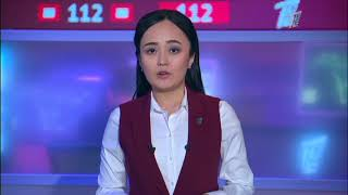 Главные новости. Выпуск от 11.12.2017
