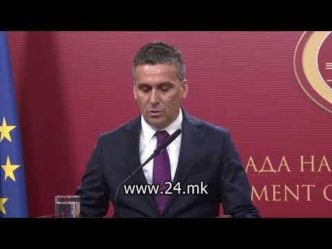 Формиран Комитет за интеграција на Македонија во НАТО