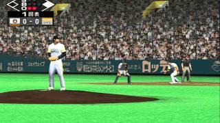 Pro Yakyuu Team o Tsukurou 3 Gameplay HD 1080p PS2