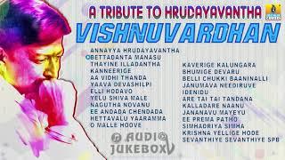 A Tribute To Hrudayavantha Vishnuvardhan I Sahasa Simha Vishnuvardhan Hits I Jhankar Music