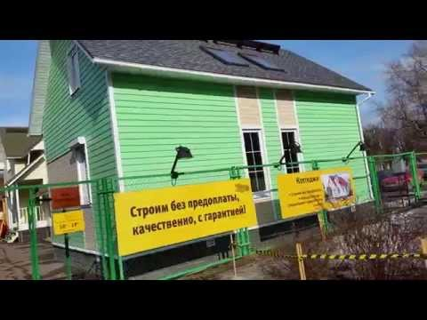 Строительство дома из клееного бруса под ключ в Саратове - Феникс-2К