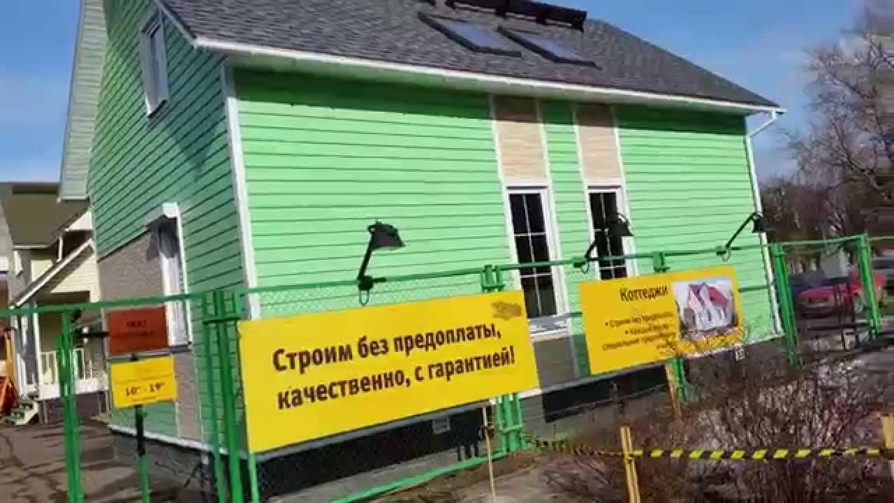 Стеклянные потолки Ремонт и отделка в Воронеже - Ремонт под ключ .