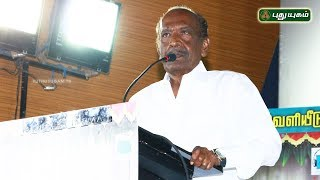 Director Mahendran Speech At Thirumanam Audio Launch