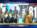 Home Minister Sucharitha Launched Be Safety App | For Women Safety | Vijayawada