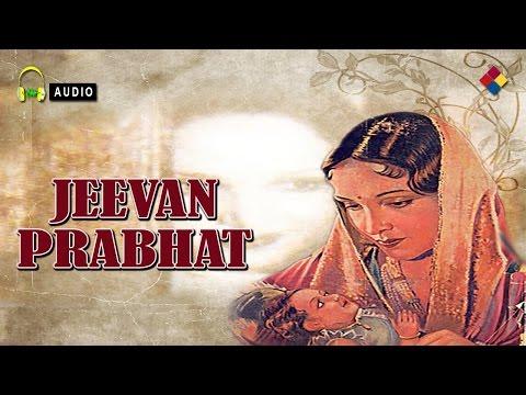 Bane Chaandani Ka Palna is a hindi song