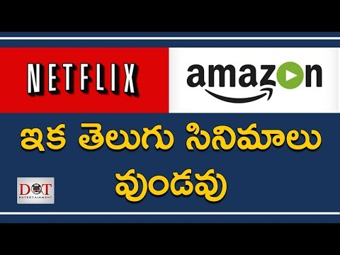 Telugu Movies Not Streaming In Netflix And Amazon | Allu Arjun Ala Vaikunthapuramlo | DotET