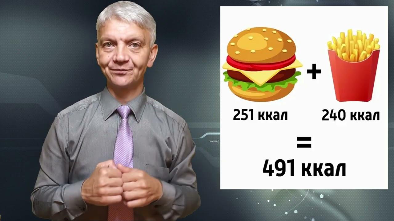 беседы о здоровье 015 - уличная еда. ржя