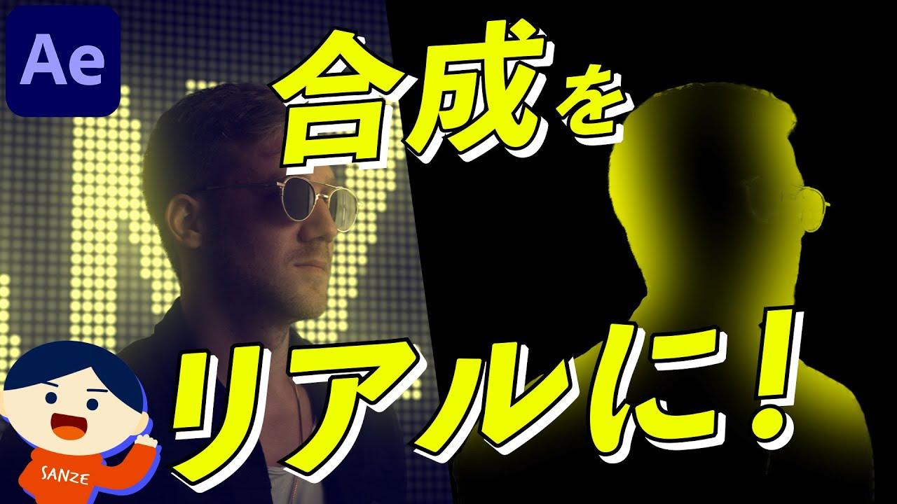 【020】合成のレベルUP!ライトラップは魔法の裏技!